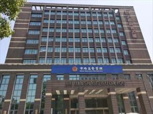 上海営業所 入居ビル外観